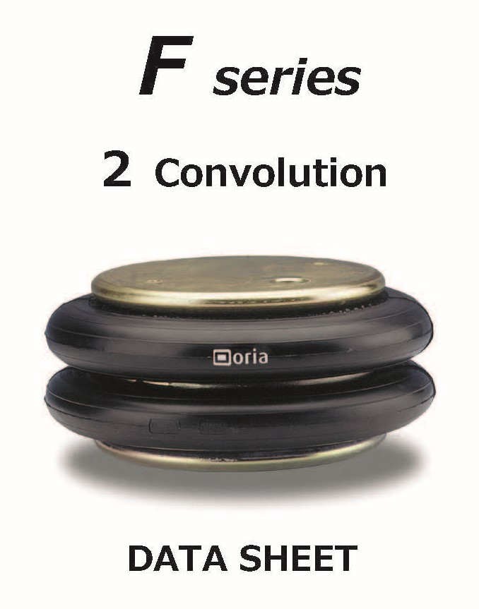 データシート F シリーズ       2 convolution